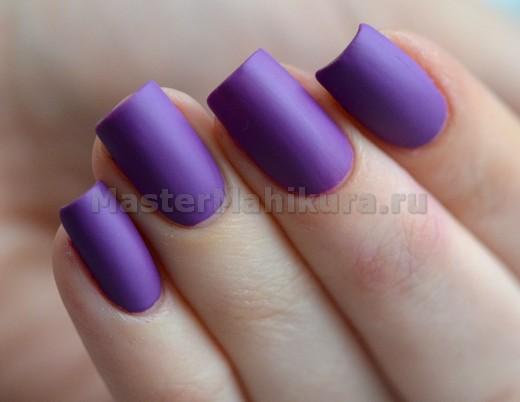 Фиолетовый в матовом исполнение