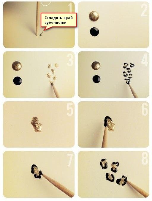 Как нарисовать пятнышко леопарда