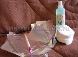 Материала для снятия гель-лака
